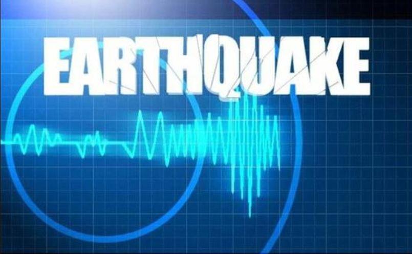 earthquake generic_1523126744815.JPG.jpg