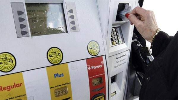 gas pump_409016